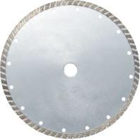 TurboEco-Diamantovýřeznýkotoučpr.125mm