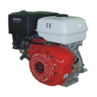 Distar HG160-Benzínovýmotorsolejovýmčidlem