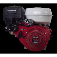 Distar Benzínový motor HG 120 S OLEJOVÝM ČIDLEM